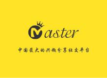 Master达人课程分享平台