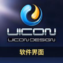 威客服务:[60632] 软件界面UI/pc客户端UI/工业UI/电视UI