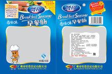 食品包装设计案例