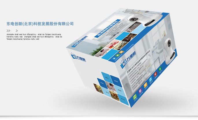 东电创新-摄像头包装