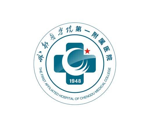 成都医学院第一附属医院品牌设计