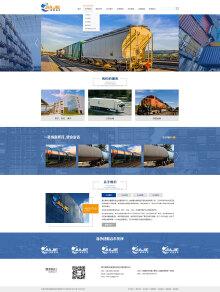 霍尔果斯佳捷国际货运代理有限公司-整站设计
