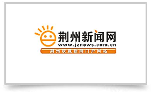 荆州新闻网项目开发