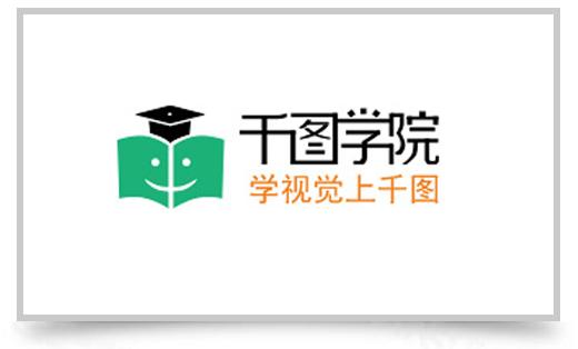 千图学院在线学习网站建设项目