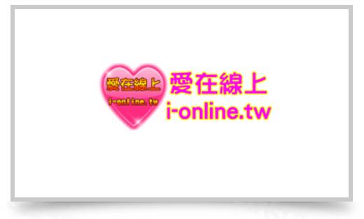爱在线上交友网站开发