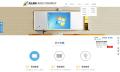 南京航天广信科技有限责任公司官网