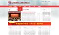 江苏省国有企业发展改革委员会官网