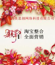威客服务:[61258] 淘宝收藏丨宝贝分享丨众筹丨爱逛街丨购物车丨聚划算丨U站丨