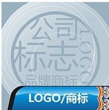 威客服务:[6122] 卡通logo设计