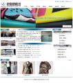 信兴隆网站