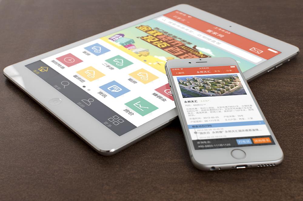 置家网app解决方案