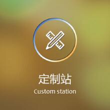 威客服务:[25252] 【定制站】庞智科技---大型系统开发 价格具体商议