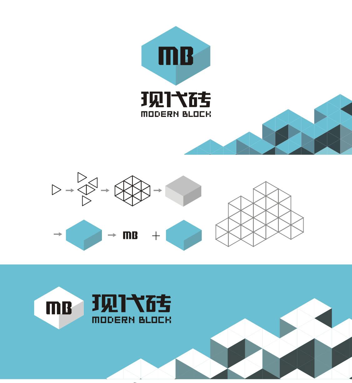 光艺设计VI案例-现代加气砖大型企业VI设计