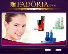 FADORIA