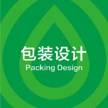 威客服务:[61550] 包装设计