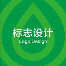威客服务:[61547] 标志设计