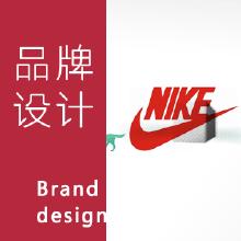 威客服务:[61629] 品牌设计