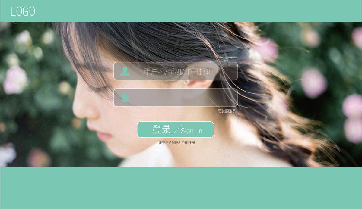 婚恋网站设计
