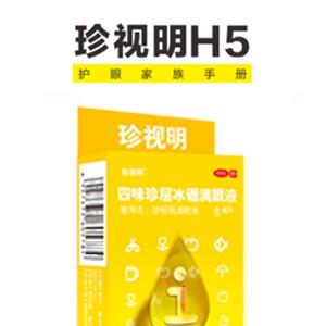 H5微信推广