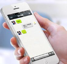 威客服务:[61838] 微信平台开发