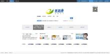 医药行业数据检索平台