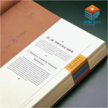 威客服务:[61767] 精装画册  期刊杂志 专题书籍