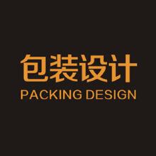威客服务:[61887] 产品包装设计