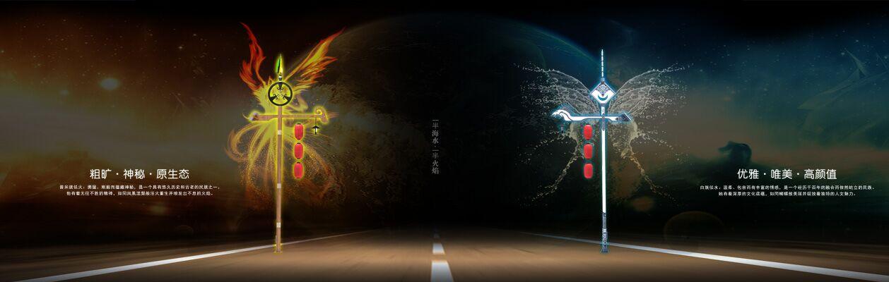 民族特色路灯设计——双灯