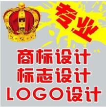 威客服务:[6118] 公司/ 品牌 logo 设计