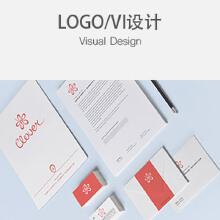 威客服务:[61892] 定制设计企业VI系统
