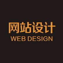 威客服务:[61885] 企业品牌创意网站设计及开发