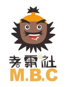 卖霸社——logo设计