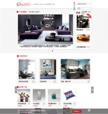 杭州市得可佰家居设计有限公司
