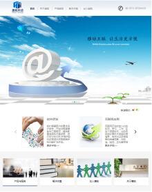 杭州惠航科技有限公司
