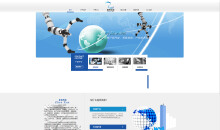 杭州振讯科技有限公司