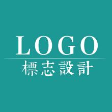 威客服务:[61712] logo设计