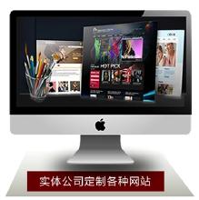 威客服务:[62029] 创业网站页面设计