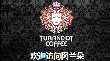 湘潭图兰朵音乐咖啡