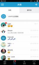 威客服务:[62059] android应用开发