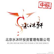 水沐轩养生logo