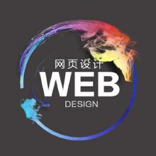威客服务:[62068] 网页设计