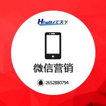 威客服务:[61764] 微信开发