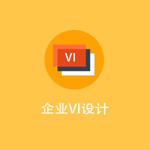 全套企业VI设计