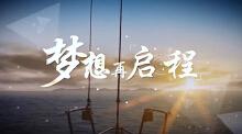 BWG影视_剪辑案例_华瑞银行宣传片