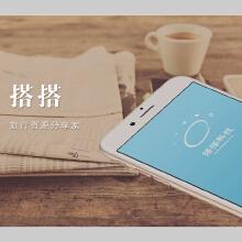 【搭搭】App视觉UI设计