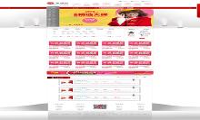 家得利购物网站