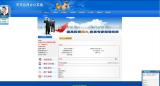 直销分红网站|理财网站
