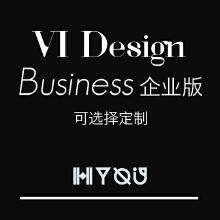 威客服务:[62238] VI设计 品牌识别设计 企业版
