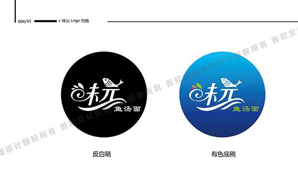 鱼汤面连锁品牌VI设计