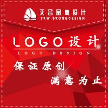 威客服务:[62460] 【特惠1000元总监LOGO设计】原创/注册商标